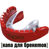 Боксерская капа Opro Gold Braces - Red/Pearl