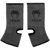 Голеностопы Venum - Grey/Black
