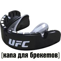 Боксерская капа Opro Gold Braces UFC - Black/White