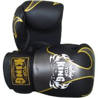 Боксерские перчатки Top King Boxing Empower Creativity Silver